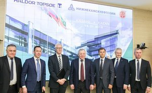 Nizhnekamskneftekhim PJSC establishes its own production of methanol