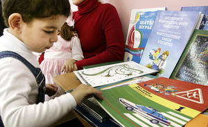 Prosecutors call parents to school because of the Tatar language