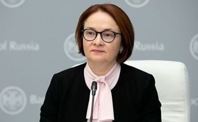 Central Bank of Russia: there to be no general extension to loans, but it's not recommended to charge fines and penalties