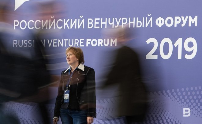 Ministry of Economic Development starts thinking about participation of pension funds in ventures
