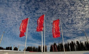 Lukoil: Russia could produce over 12 million bpd in 2035