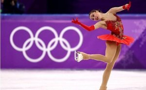 'Tatar princess Zagitova', female boxer, Alpine skiing Mozart and Korean whizz-kid