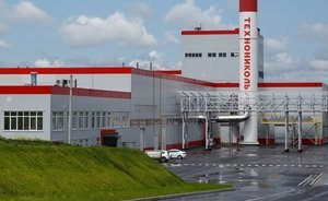 Technonicol to open factory in Alabuga by summer and another three in Khabarovsk and Ryazan