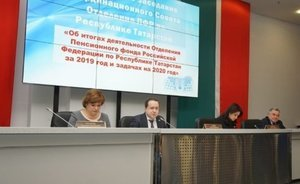 Pension Fund of Russia becomes online: work record book's death and pension indexation
