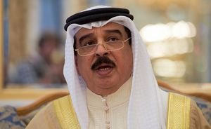 Bahrain discovers huge oil and gas reserves