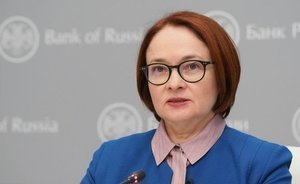 "Elvira Nabiullina about key rate: ""We see room for reduction"""