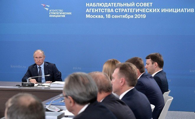 "Putin on ASI's digital platform for entrepreneurs' appeals: ""It's going not so easy…"""