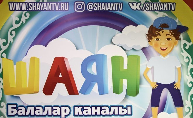 Independent travel: Shayan TV to begin broadcasting round the clock