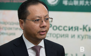 Chinese diplomats in Kazan remain in a 'secret state'
