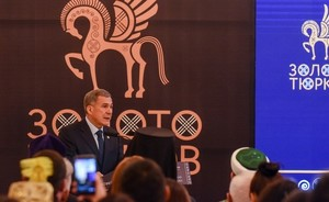 Rustam Minnikhanov: ''Altai is the centre of all Turkic peoples''