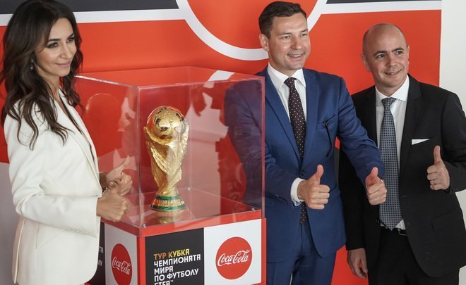 ''The World Cup trophy could not but visit the sports capital of Russia''