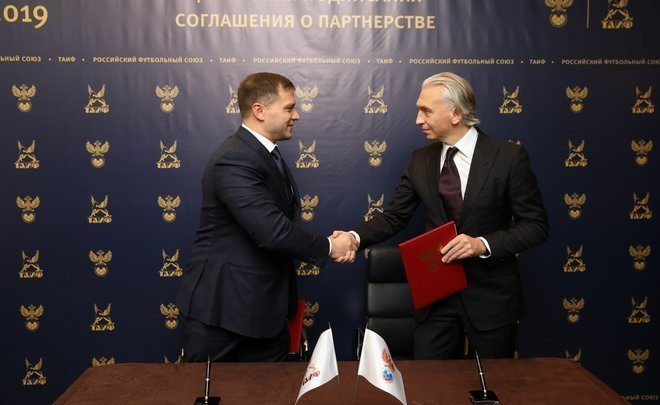 "TAIF and RFU: ""Today we have joined forces for the development of Russian football"""