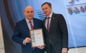 TAIF-NK products were honoured again in 100 Best Products of Russia 2018 all-Russian competition