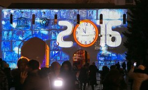 Until the bells chime… New Year Kazan