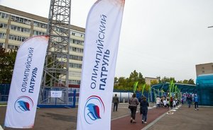 Olympic Class, Olympic quest and quiz, masterclasses: Olympic Patrol in Nizhnekamsk