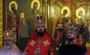 Anniversary of Metropolitan Feofan: greetings from the Patriarch and the president